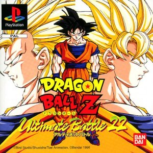 Análisis: Dragon Ball Z Battle 22 (PlayStation)