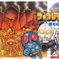 Análisis: SD The Great Battle (Super Nintendo)