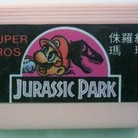 Made in China: Juegos Piratas de Mario (Parte 4)